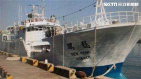漁工,劫船,求救,屏東,翻攝畫面