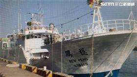 我國籍大型鮪釣漁船「穩鵬號」(圖/翻攝畫面)