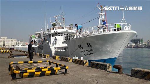 我國籍大型鮪釣漁船「穩鵬號」(圖/翻攝畫面) ID-1789857