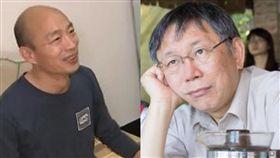 柯文哲,韓國瑜,總統,2020,民調