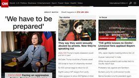 蔡英文總統接受CNN專訪、登CNN首頁/翻攝自CNN官網