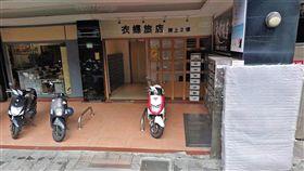 台北市中山區衣蝶旅店發生自殺事件(翻攝Google Map)