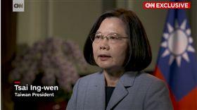 蔡英文總統接受CNN專訪。(圖/擷自CNN官網)