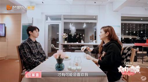 SELINA、張軒睿/YT
