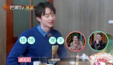 SELINA、張軒睿/微博