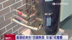 日立,冷氣,節能補助,日本製造