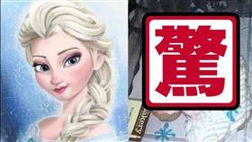冰雪奇緣,Elsa,艾莎,蛋糕,訂做,崩壞,/翻攝自爆廢公社