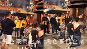 ▲鬧事的年輕人被罰在廟前罰跪。(圖/翻攝黑色豪門企業)
