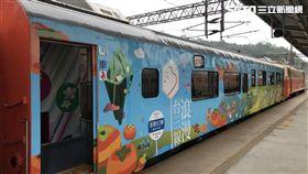 台鐵,觀光列車,商務車,更新,/台鐵局提供