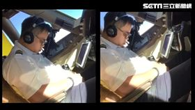 華航機師開飛機打瞌睡。