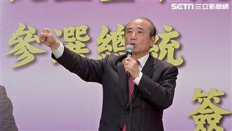 國會之友後援會成立 王金平談總統路