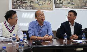 韓國瑜出席二二八72週年紀念行動記者