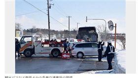 北海道驚傳4車連環撞!觀光巴士載29人台灣滑雪團 圖翻攝自北海道新聞