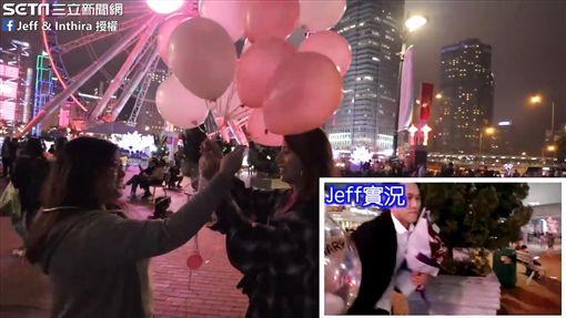 Inthira在摩天輪下接到路人們的粉色汽球。(圖/Jeff & Inthira臉書)