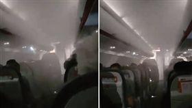 捷星航空(Jetstar)一架飛往澳洲的班機,才剛起飛不久,機艙內突然「冒出白煙」,引發乘客恐慌,深怕會發生意外。空姐見狀後,趕緊廣播解釋,機艙會出現白色煙霧是因為空調系統,乘客不必擔憂。(圖/翻攝自YouTube《Linden Wheare》)