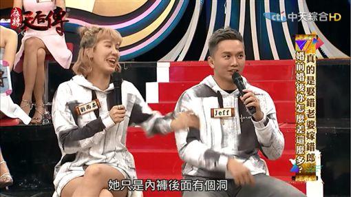 劉雨柔,張克帆/翻攝自yt