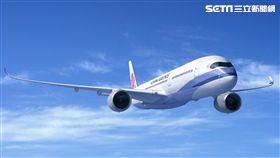 華航,預先安檢計畫,出境,全球通關計畫,/華航提供