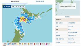 地牛翻身!北海道規模5.7強震 震央與去年大地震相近 圖/翻攝自日本雅虎