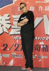 香港電影「恭喜八婆」導演彭浩翔。(記者邱榮吉/攝影)