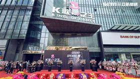 上海「K歌之王」具相當規模。(圖/Win-WingsEntertainment Group提供)