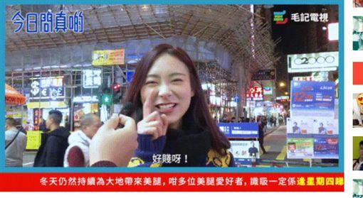 香港,慾照,空姐,婚紗,結婚(圖/翻攝自plastichub)