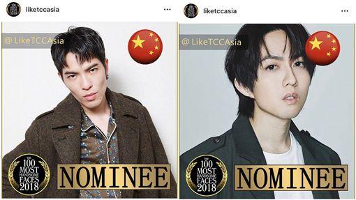 「TC Candler」亞太區年度最美臉孔票選活動,將台灣藝人誤植五星旗。(圖/翻攝自IG)