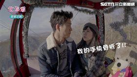 江宏傑,福原愛
