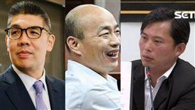 合成圖 連勝文 韓國瑜 黃國昌
