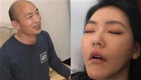 韓國瑜,小S 圖/小S臉書