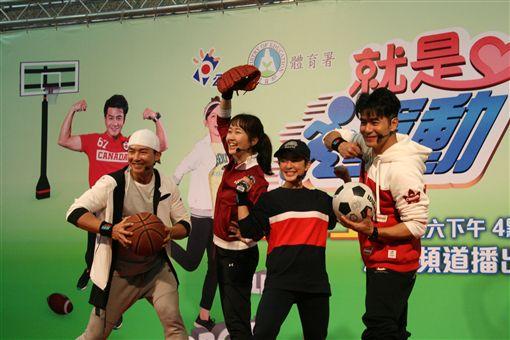 圖說2:《就是愛運動》第6季主持人劉畊宏(左一)、巴鈺(左二)、林彥君151(右二)與郭彥均(右一).JPG