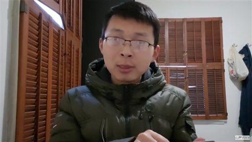 中國挺台獨小哥,中國國安局,母親,美國 圖/翻攝自youtube