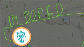 (圖/翻攝自微博)澳洲,飛行員,無聊,試飛,寫字