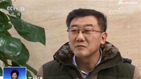 (圖/翻攝自微博)中國,崔永元,陝北千億礦權案,法官,王林清