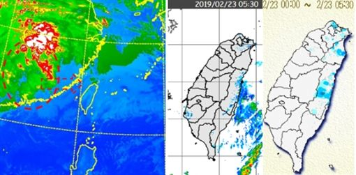 0223吳德榮氣象