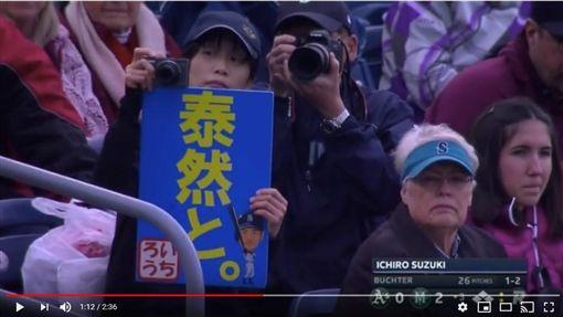 ▲鈴木一朗在春訓熱身賽亮相吸引不少日本球迷追星。(圖/翻攝自MLBニュース YouTube)