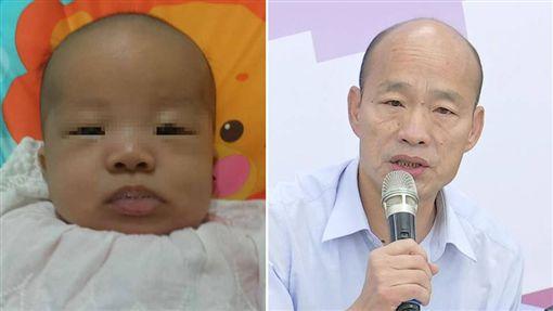 一名女網友日前分享外甥女的照片,無奈地說:「為什麼我家2個月的的外甥誰不像,像韓國瑜啊?」把女嬰的照片與高雄市長韓國瑜比一比,可看到2人外貌有幾分神似,尤其是「頭型」簡直一模一樣。不少網友看到後,紛紛搞笑地說:「長大變韓瑜就好!」(組圖/翻攝自爆怨公社、資料照)