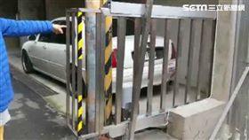 柵門、擋路、亂停、停車