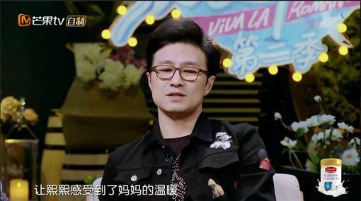 章子怡/翻攝自芒果TV