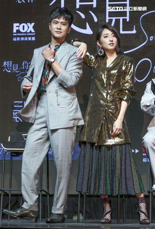 柯佳嬿、顏毓麟出席新戲《想見你》記者會。(圖/記者林士傑攝影)