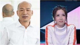 鄧紫棋、韓國瑜/合成