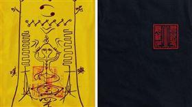 《還願》偷藏彩蛋「被道歉」 網友惡搞T恤被讚爆:超想要(圖/翻攝自公視台語台臉書)