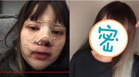 超直白/YouTube