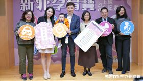 新北市政府為支持懷孕及育兒家庭,正式宣布新北孕育寶app正式上線,是協助育兒的好幫手。(圖/新北市衛生局提供)