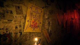 還願符咒藏習近平小熊維尼  陸網民揚言抵制當紅網路恐怖遊戲「還願」的符咒印章隱藏「習近平小熊維尼」字樣,遭中國網民揚言抵制。(翻攝自遊戲畫面)中央社  108年2月23日