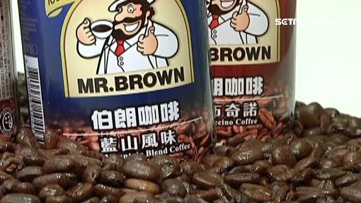 從檳榔攤賣到外國! 伯朗咖啡中東.歐洲賣爆