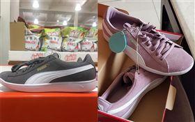 好市多推出PUMA鞋款千元有找。(圖/翻攝自臉書社團「Costco好市多,商品經驗老實說」)
