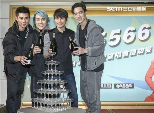 亞洲天團5566首度登上小巨蛋圓滿成功慶功宴。(記者林士傑/攝影)