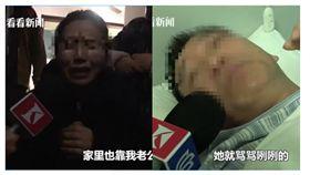 骨折,上海,插隊(圖/翻攝自看看新聞)