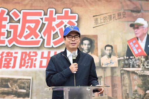 行政院副院長陳其邁24日出席「2019英雄返校,雄中自衛隊出巡」活動。(圖/行政院提供)
