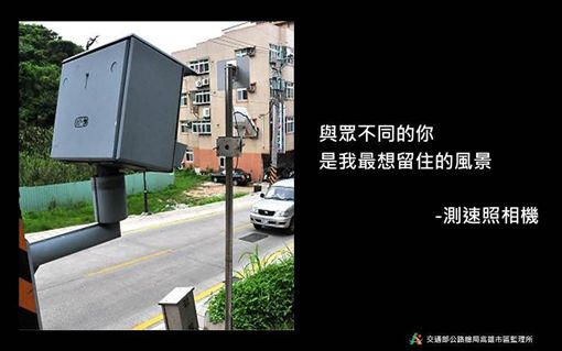撩妹,安全帶,安全帽,監理所,高雄(圖/公路總局高雄市區監理所提供)